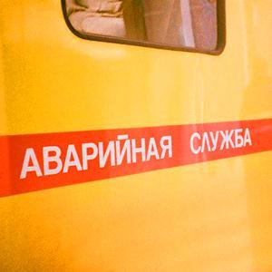 Аварийные службы Каратузского