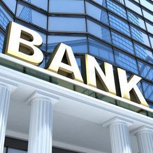Банки Каратузского