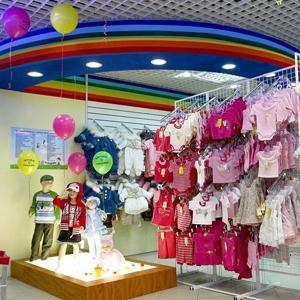 Детские магазины Каратузского