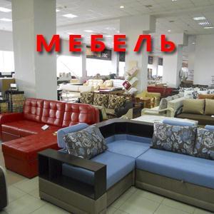 Магазины мебели Каратузского