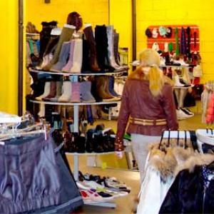 Магазины одежды и обуви Каратузского