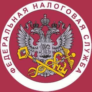 Налоговые инспекции, службы Каратузского