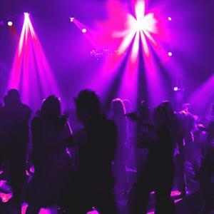 Ночные клубы Каратузского