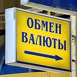 Обмен валют Каратузского
