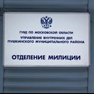 Отделения полиции Каратузского