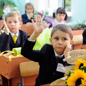 Школы Каратузского