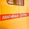 Аварийные службы в Каратузском