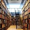 Библиотеки в Каратузском