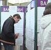 Центры занятости в Каратузском