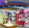 Детские магазины в Каратузском