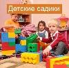 Детские сады в Каратузском