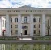 Дворцы и дома культуры в Каратузском