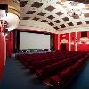 Кинотеатры в Каратузском