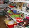 Магазины хозтоваров в Каратузском