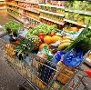 Магазины продуктов в Каратузском