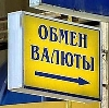 Обмен валют в Каратузском