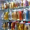 Парфюмерные магазины в Каратузском