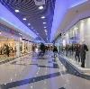 Торговые центры в Каратузском