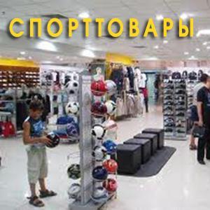 Спортивные магазины Каратузского